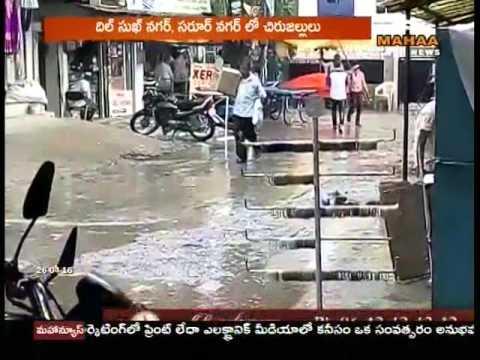 Sudden Rain in Hyderabad Brings Some Relief From Summer Heat || 26-04-2016 || Mahaa News