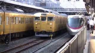 「瀬戸の花嫁」の接近メロディが流れる岡山駅5番のりばです。 やってきたのは、モハ112のWパンタが特徴である113系B-09編成。 お隣4番のりばの列...