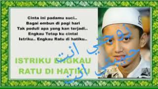 sholawat terbaru istriku engkau Ratu Dihatiku VOC Gus Azmi syubbanul Muslimin