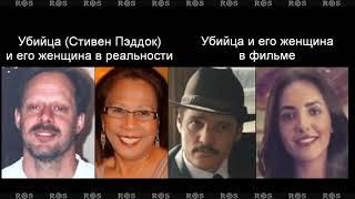 ТАЙНОЕ ПОСЛАНИЕ В Фильме KINGSMAN: 2 Золотое Кольцо