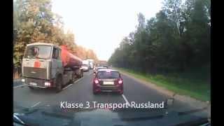 Перевозка опасных грузов в России(, 2013-09-15T16:57:45.000Z)