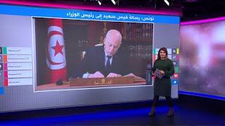 من قيس سعيد إلى رئيس وزرائه..رسالة على خلفية موسيقية تثير تندر التونسيين