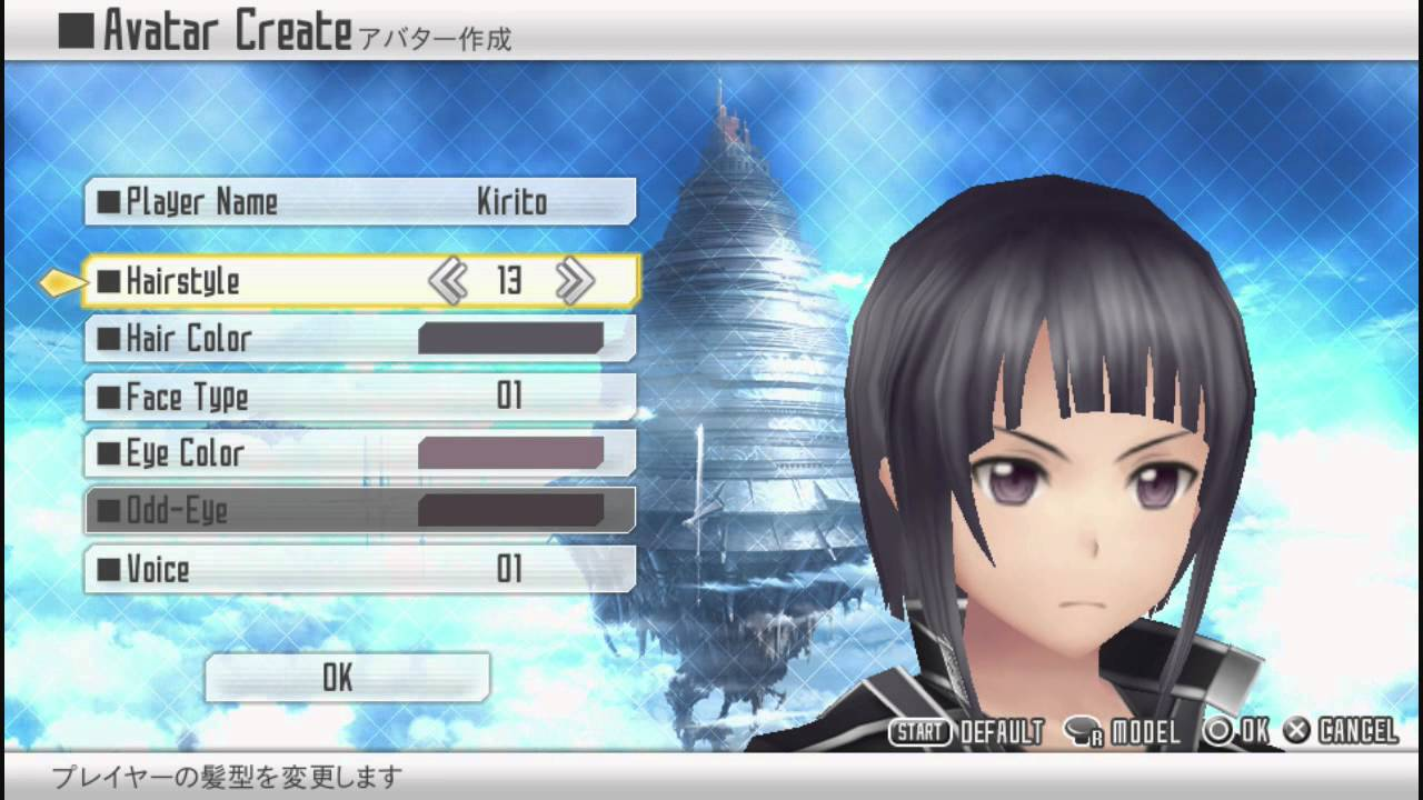 how to create a premium avatars on ps4