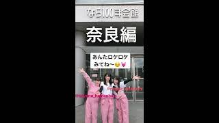 20171124 AKB48 チーム8 大西桃香 岡部麟 小田えりな 坂口渚沙 佐藤朱 ...