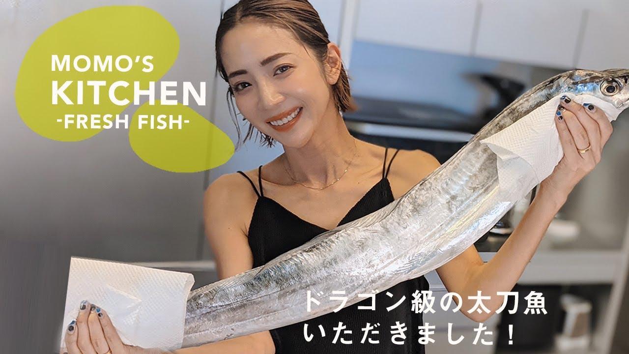 【旬のごちそう】立派な太刀魚、初めて捌きました!