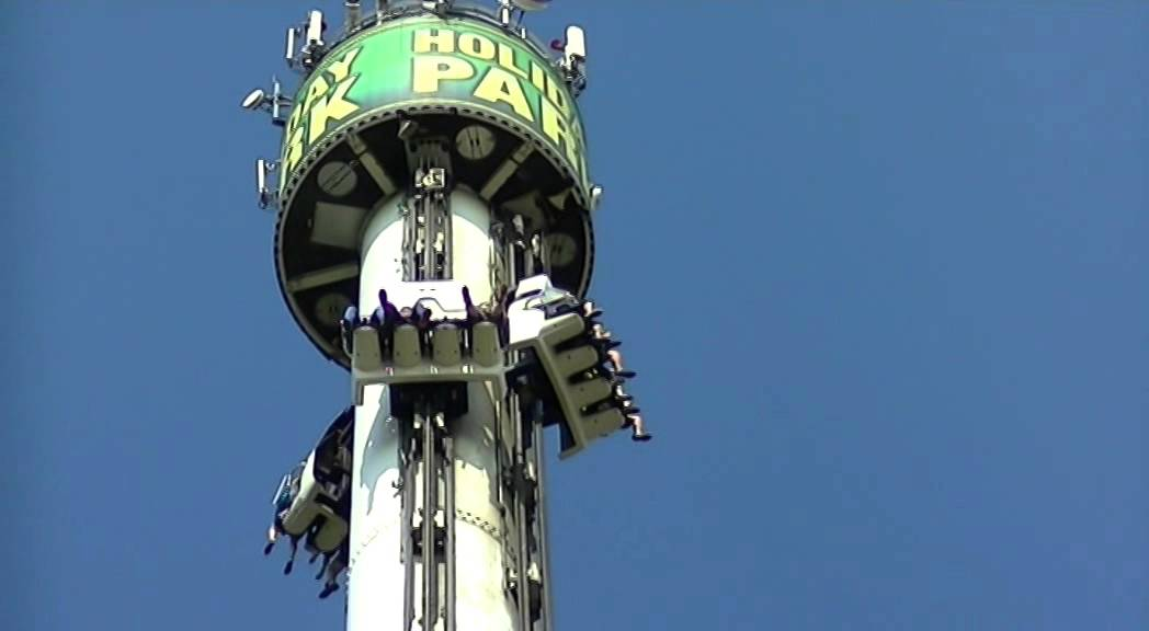holiday park free fall tower
