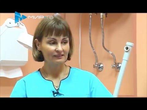 Косметология в АМК Власова ИС Общий