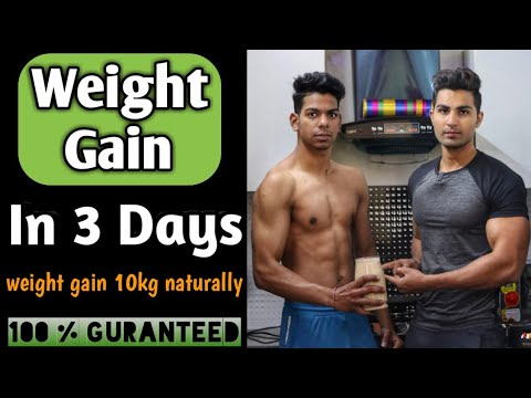 How To Gain Weight In 3 Days | 10 kg in a week | Royal Shakti Fitness |