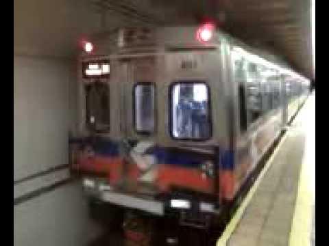 SEPTA Silverliner V