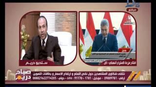 صباح دري  وكيل مديرية تموين الجيزة :