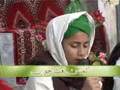 Hamd e Bari Tala - Tu Hi Malik - Kamsan Naat Khawan of Madani Channel