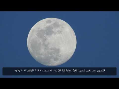 وحصحص الحق يا علماء الفلك والدين في العالمين وصدق خليفة الله المهدي المنتظر ناصر محمد اليماني