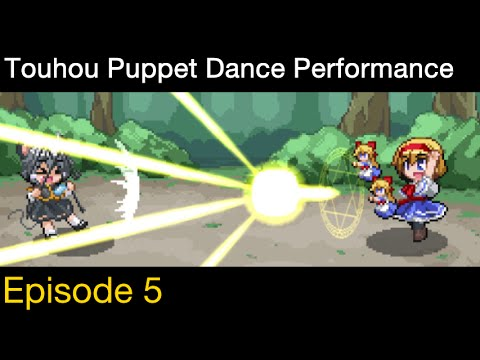 Touhou Puppet Dance Performance, Episode 5: Benevolent French Dolls