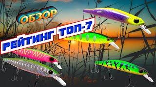 Воблеры на щуку лучшие модели для рыбалки осенью