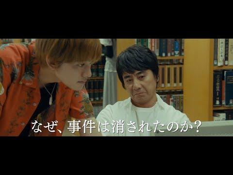 新作映画の動画配信 最新情報!あらすじ!ネタバレ!