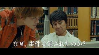 『64-ロクヨン-』シリーズなどの原作者・横山秀夫の小説を、『月とキ...