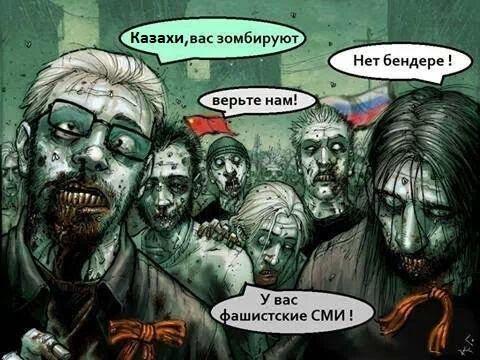 Павлодар - казахи