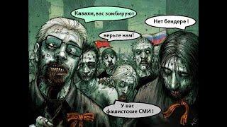Павлодар - казахи превращаются в зомби-ватников. Включайте мозги казахи! Все казахи!!! Репост!