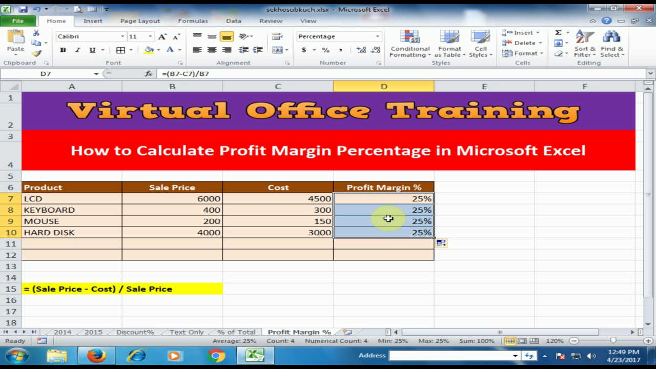 how to find profit percentage in excel