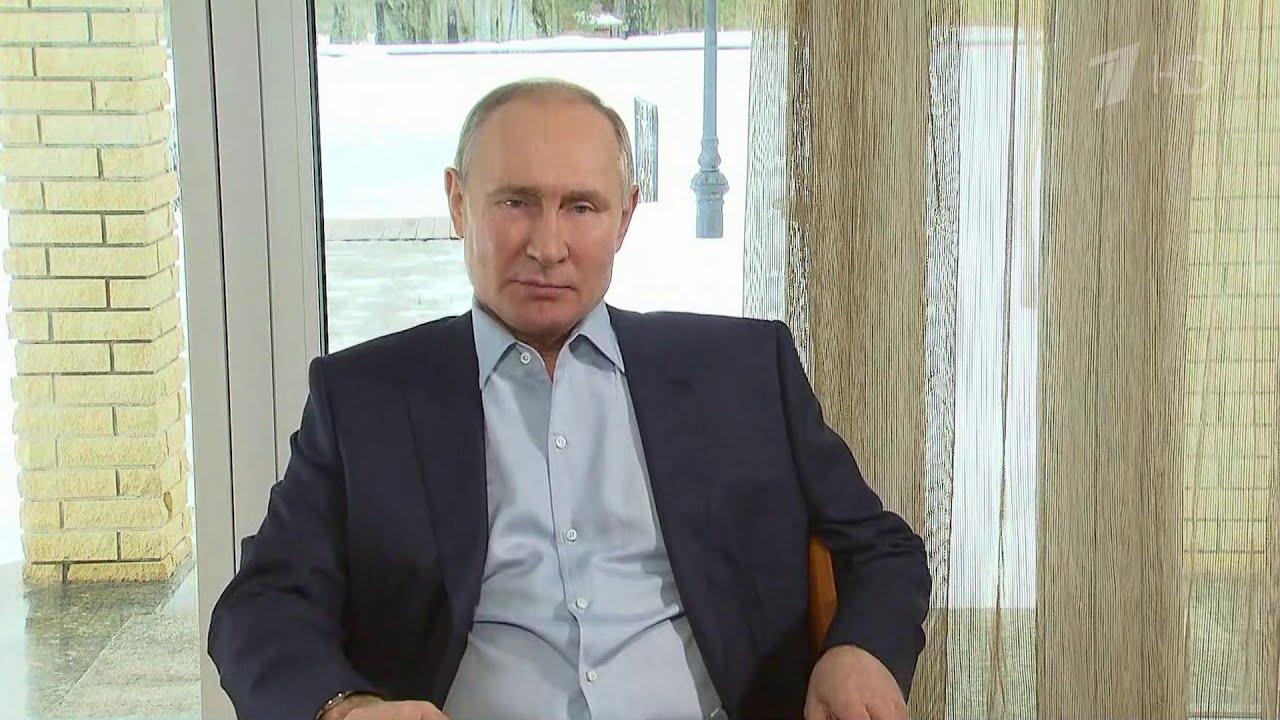 Владимир Путин в Татьянин день провел традиционную встречу со студентами в онлайн-формате.