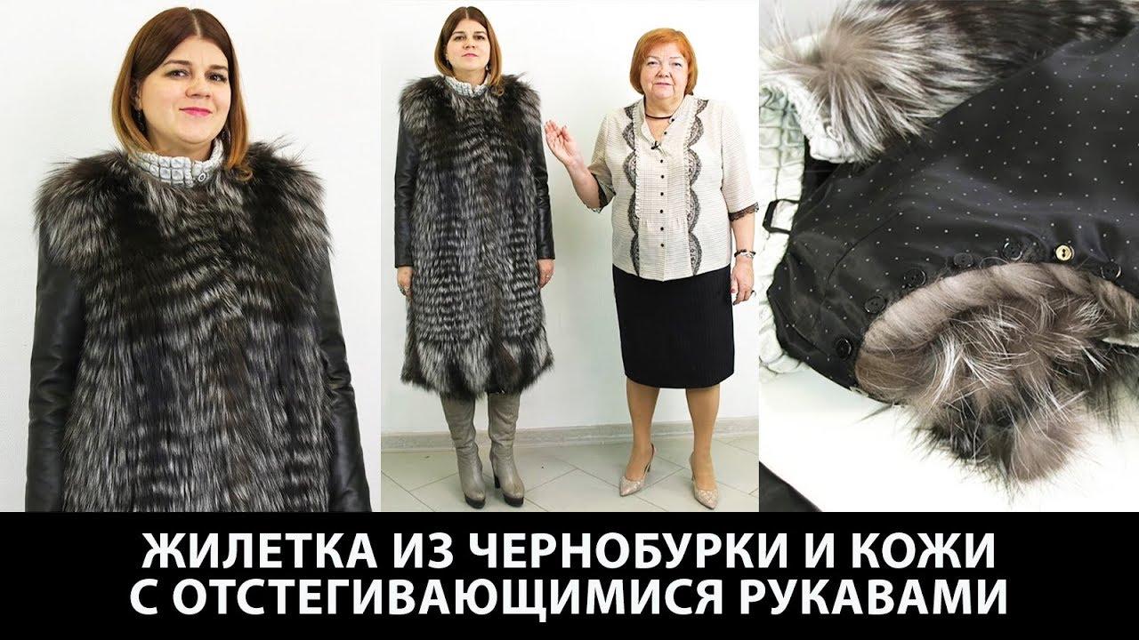 Кожаная одежда женская. Неумирающий тренд. - YouTube