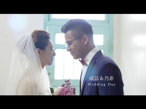 KE STUDIO婚禮動態紀錄_威誌&乃非 Wedding MV