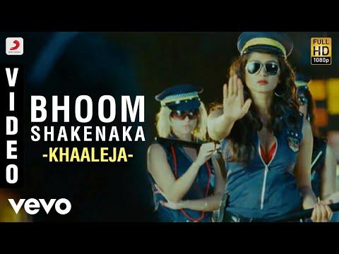 Khaaleja - Bhoom Shakenaka Video | Mahesh Babu, Anushka | Manisarma