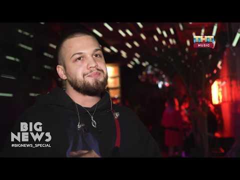 Рома «Мальбэк»: «Когда не могу найти своё место, ищу его через музыку» | BIG NEWS SPECIAL
