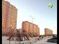 Государственные жилищные сертификаты получат 200 семей