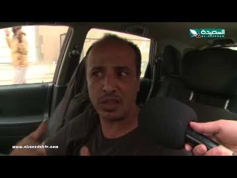 تقرير : تزاحم في شوارع صنعاء بسبب إصلاحات طال أمدها (13-4-2018)