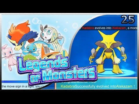 LEGENDS OF MONSTERS POKEMON VS #25 | EVOLUCIONAMOS A ALAKAZAM | GAMEPLAY ESPAÑOL