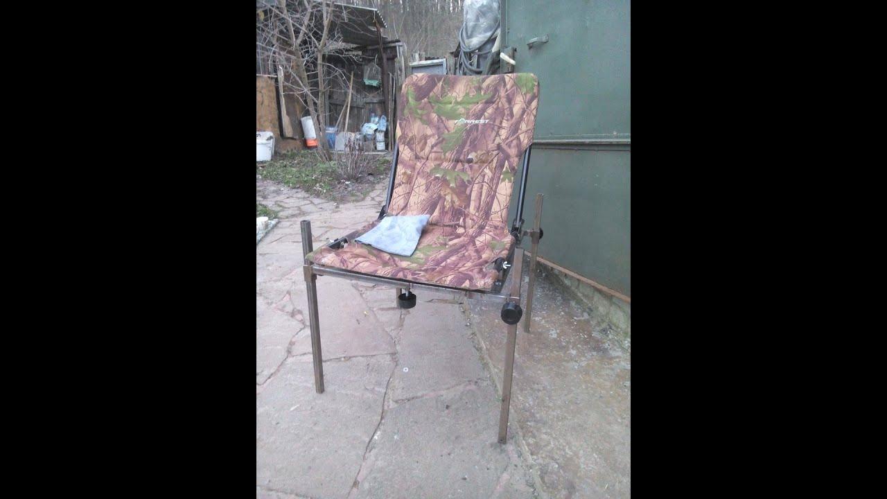 Кресло рыбацкое складное металлическое чертежи 67