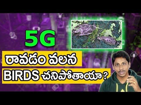 Telugu TechTuts