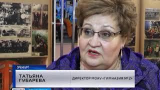88 выпусков на счету гимназии 2 Оренбурга исполнилось 100 лет