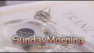 鈴木聖美 - Sunday Morning