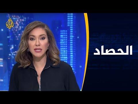 الحصاد - ملف إيران النووي يتصدر الأجندة الساخنة لقمة السبع بباريس  - نشر قبل 2 ساعة