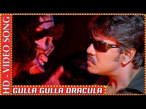 Muni | Gulla Gulla Dracula | Video Song
