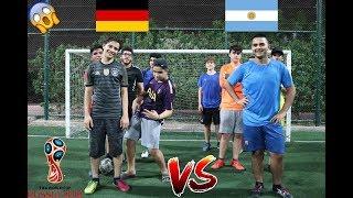 أقوى مباراة في تاريخ اليوتيوب  😱🔥 !! ( الأرجنتين ضد المانيا من البطل ؟ )