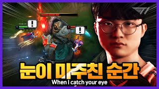 Faker's Irelia Never Stops! [Faker Stream Highlight]