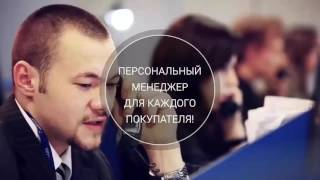 Каталог товаров интернет магазина Liketo ru Обустройство интерьера, товары для уборки, поддержани