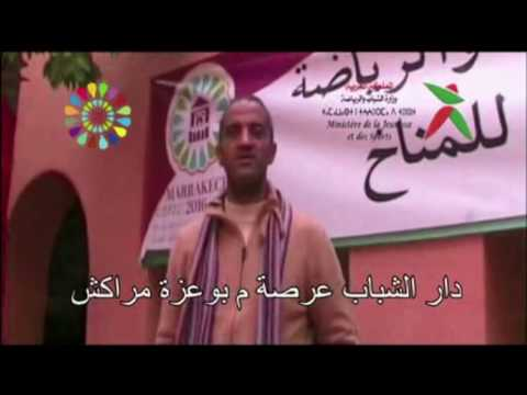 دار الشباب عرصة مولاى بوعزة مراكش maison des jeunes moulay bouazza marrakech