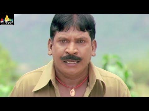 Vadivelu Comedy Scenes Back to Back | Ballem Telugu Movie Comedy | Sri Balaji Video