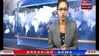 Sashastra Seema Bal(SSB) Guerrilla News .(1)
