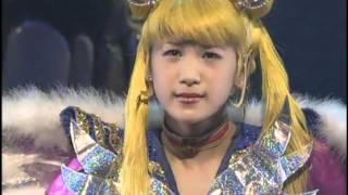 """Winter 2005 """"Shin Kaguya Shima Densetsu Kaiteiban - Marinamoon Fina..."""