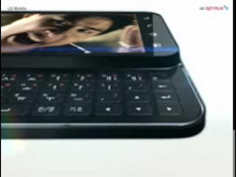 20110922 JYJ LG optimus Q2手機CF