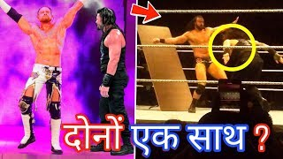 Roman Reigns Teaming Up With Buddy Murphy ? WWE Live Event 08/18/19 Highlights ! WWE KOTR 2019 !
