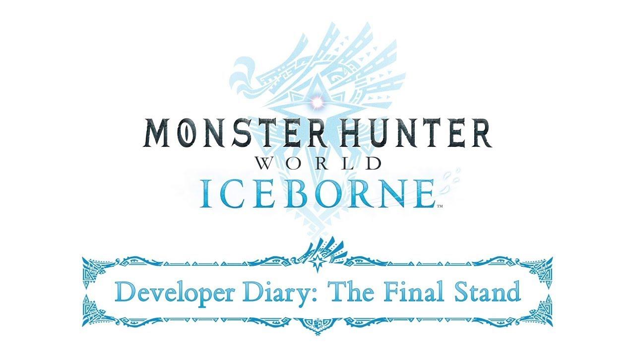 PS4《Monster Hunter World: Iceborne》開發者日誌 The Final Stand (中文字幕)