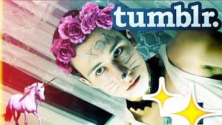 Как стать TUMBLR GIRL? (пародия)