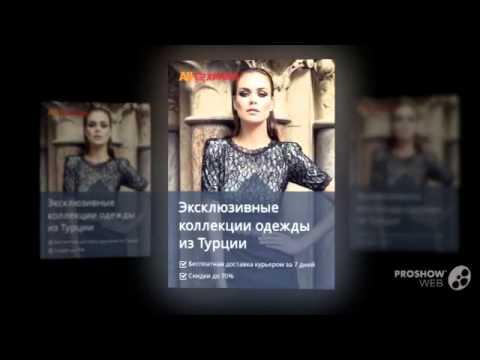 Dekka - Женские Пальто И Пуховики [Женские Пальто Пуховики Фото .