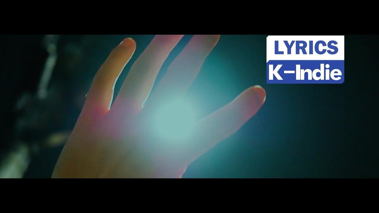 [Lyric Video] ABTB - a-void